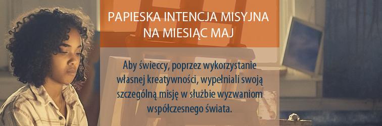 pim_5_2018