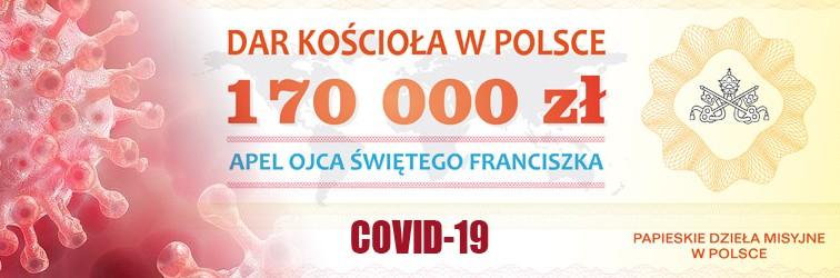 covid-19_2020