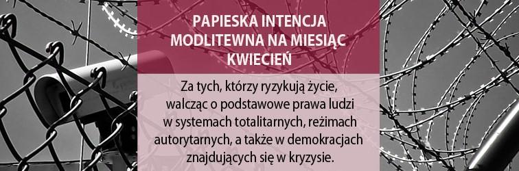 PIM_04_2021